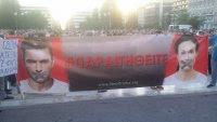 Το κίνημα «Παραιτηθείτε» κατά του Αλέξη Τσίπρα – Πάνω από 4.000 πολίτες διαδήλωσαν στο Σύνταγμα