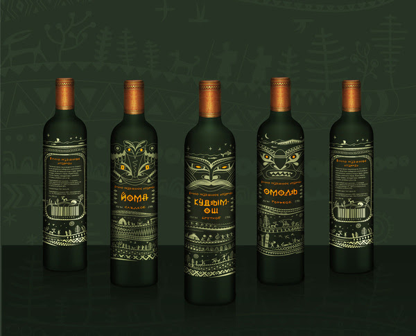 vine-parma-wine