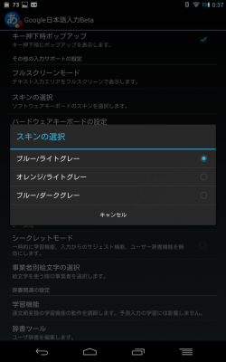 device-2013-03-08-003721.png