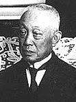 PM Kinmochi Saionji cropped.jpg