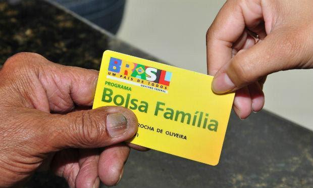 A intenção de Dilma é sair na frente de Temer, que pretende focar nos 5% mais pobres do País / Foto: Reprodução