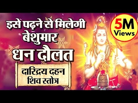 Watch EveryDay Dharam Tv Live