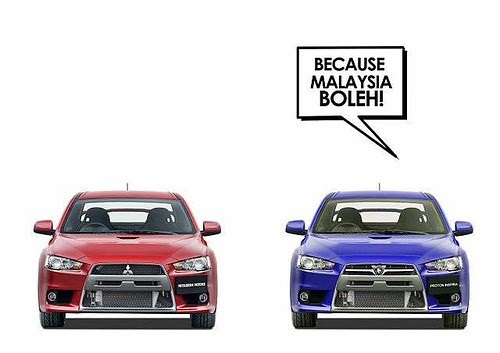 5104851581 bfbd886265 update! Mitsubishi Lancer VS Proton Inspira