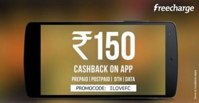 Freecharge 150