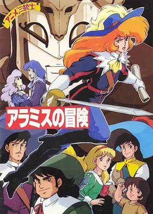 Anime Sanjuushi: Aramis no Bouken [Película] [HDL] 290MB [Sub Español] [MEGA]