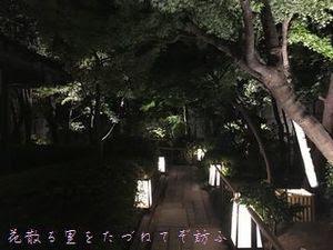 がんこ平野郷屋敷02.JPG