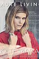 kate mara haute living 05