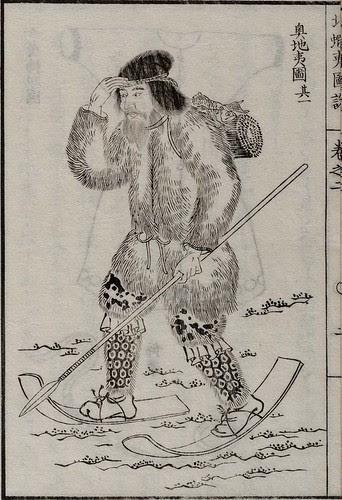 Mamiya Rinzo - Kita Ezo zusetsu vol. 2 (1855) f