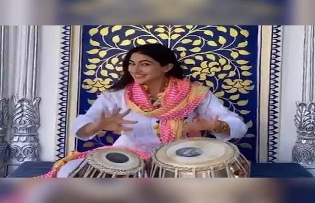 तबला बजाते हुए एक्ट्रेस Sara Ali Khan ने शेयर किया फनी वीडियो, हुआ वायरल