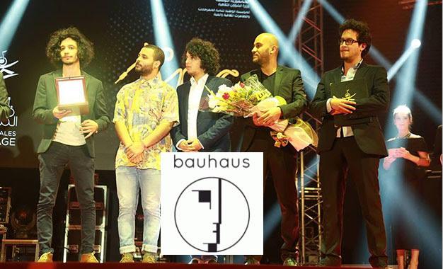 Tunis Concert Du Groupe Aytma à Letoile Du Nord Le 16