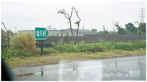 塭仔港00-4.jpg