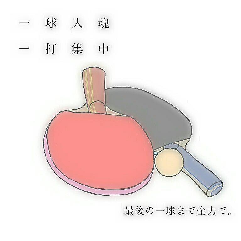 中国タグの記事一覧 おでんの戯言 スマホケースit卓球等の情報発信