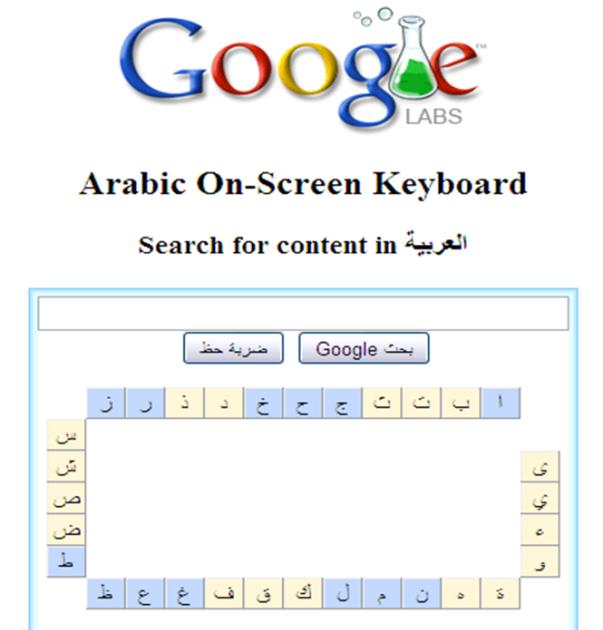 Menulis huruf arab online dating 7