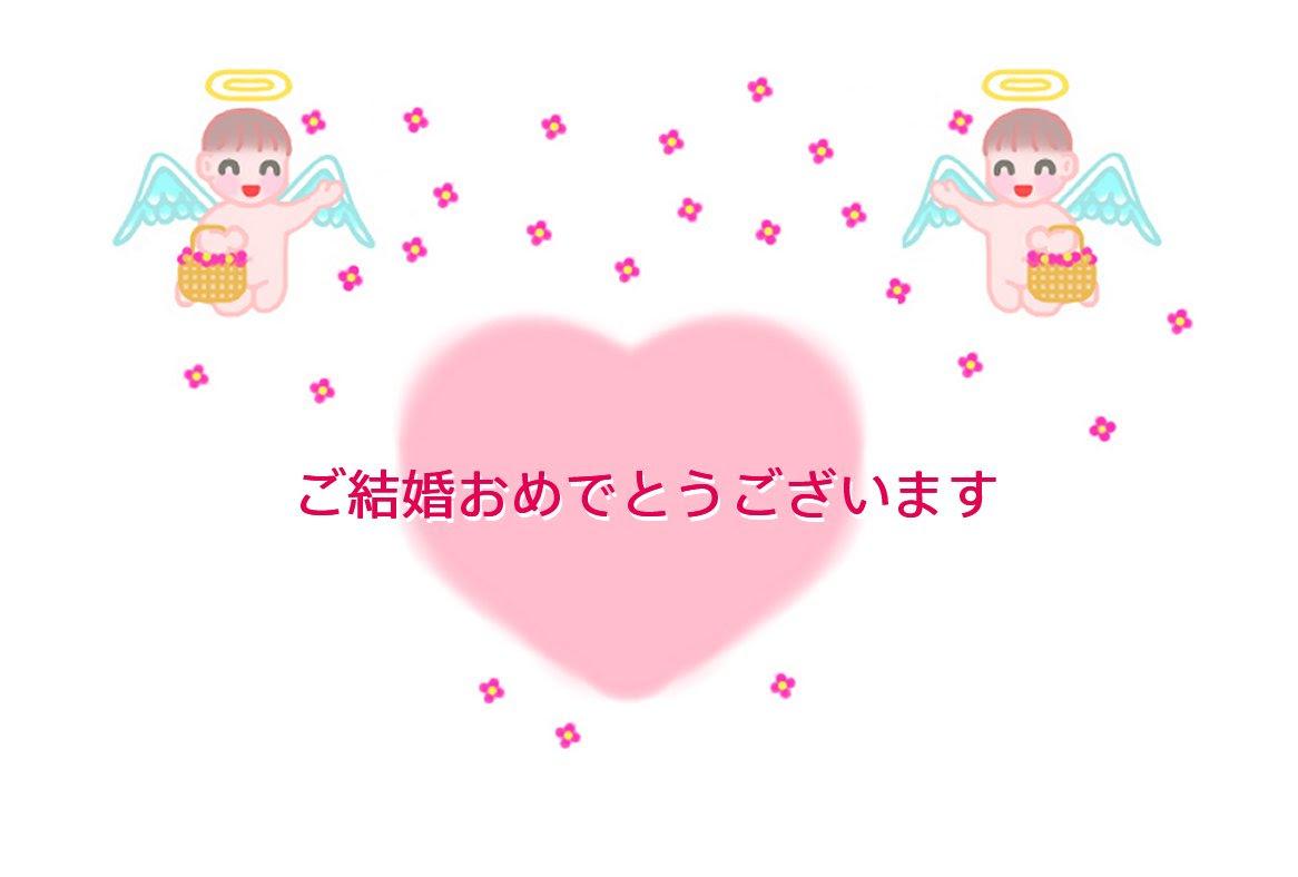結婚祝い1天使 結婚祝い おめでとうはがきメッセージポスト