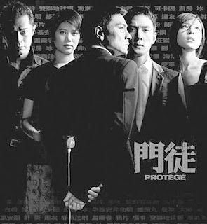 Protege, starring Andy Lau, Daniel Wu and Louis Koo