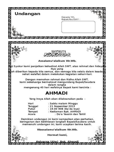 contoh undangan tahlil tahlilan terlengkap