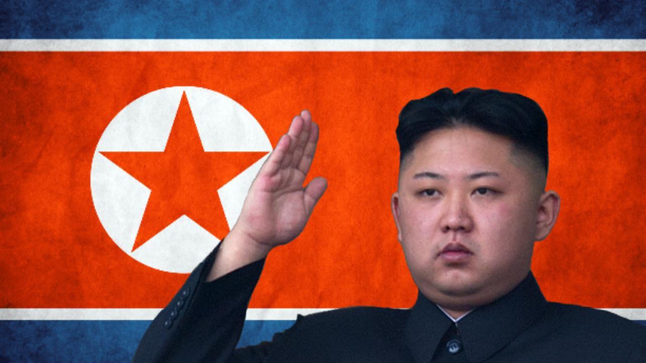 North Korea's Congress to Cement Kim Jong Un's Power