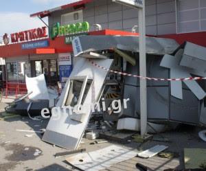 Χαλκίδα: Εκρηκτικός μηχανισμός διέλυσε το ΑΤΜ