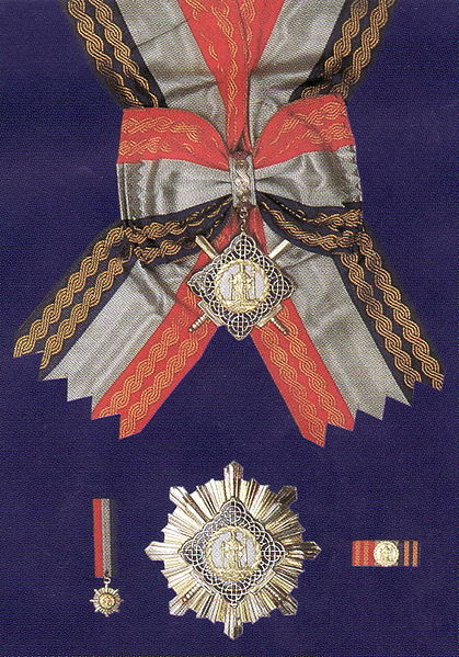 Archivo: Gran Orden del rey Pedro Kresimir IV.jpg