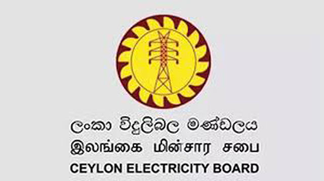 CEB workers calls off strike