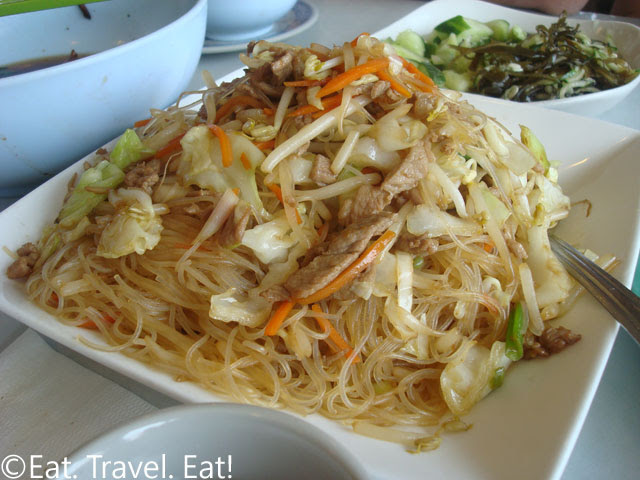 Stir Fried Rice Noodles 1