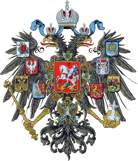 The Imperial Coat of Arms of Russia