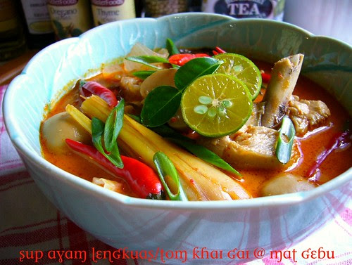 Sup Ayam Lengkuas @ Tom Khai Gai