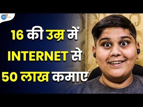 हिम्मत हारने से काम नहीं चलेगा! | Zero To Hero | Umer Qureshi | Josh Talks Hindi