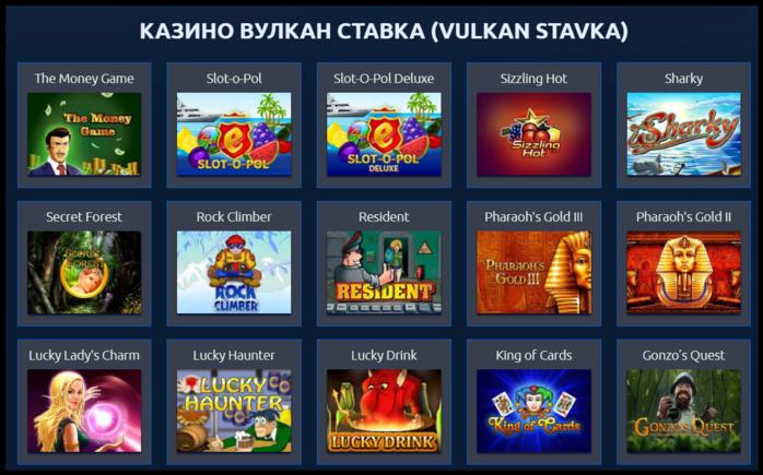Онлайн игры игровые автоматы тему агента джека