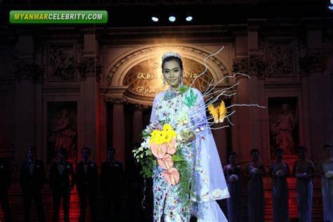 Designer Khin San Win & Pyae Soe Aung: Wedding Dress Show