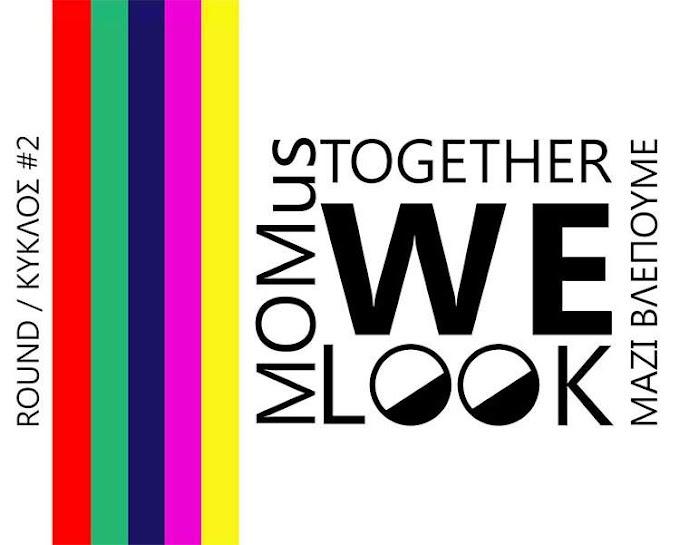 MOMus – Μαζί Βλέπουμε – Together We Look