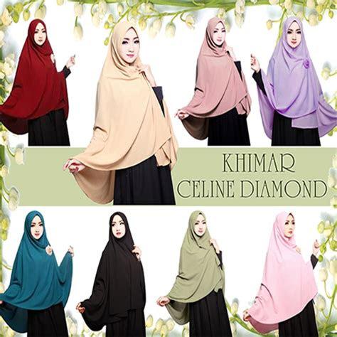 jilbab khimar syari celine diamond model terbaru bundakunet