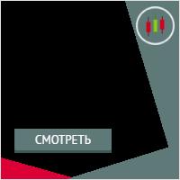 Рейтинг Форекс брокеров и дилинговых центров