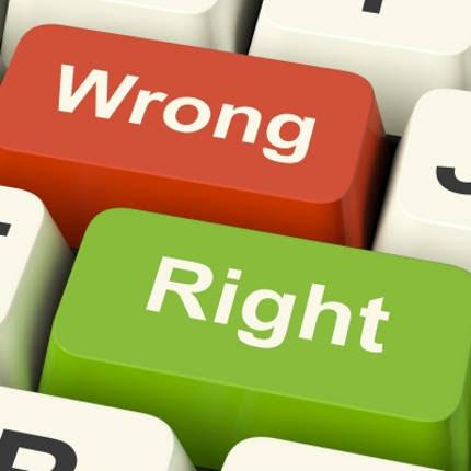 Το να κάνεις λάθος δεν είναι ντροπή