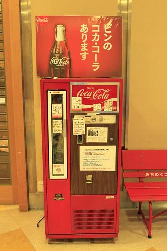 瓶のコカコーラ