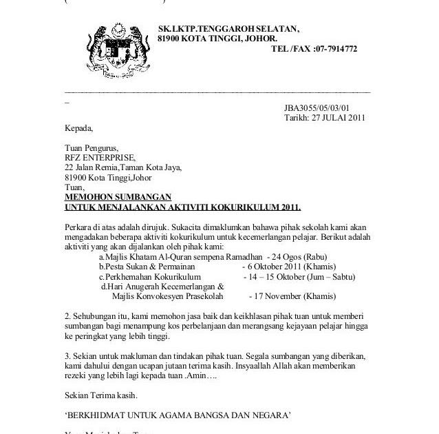 Surat Permohonan Bantuan Kewangan Perubatan Rasmi F