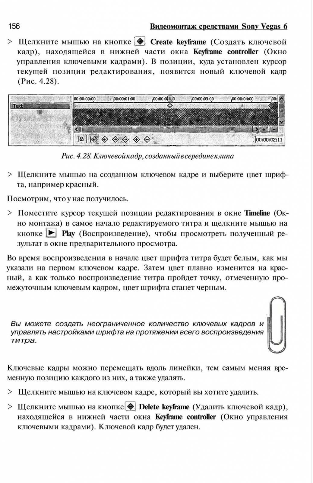 http://redaktori-uroki.3dn.ru/_ph/6/466591747.jpg