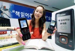 LG-LB2900S phone annouced