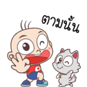 http://line.me/S/sticker/11674