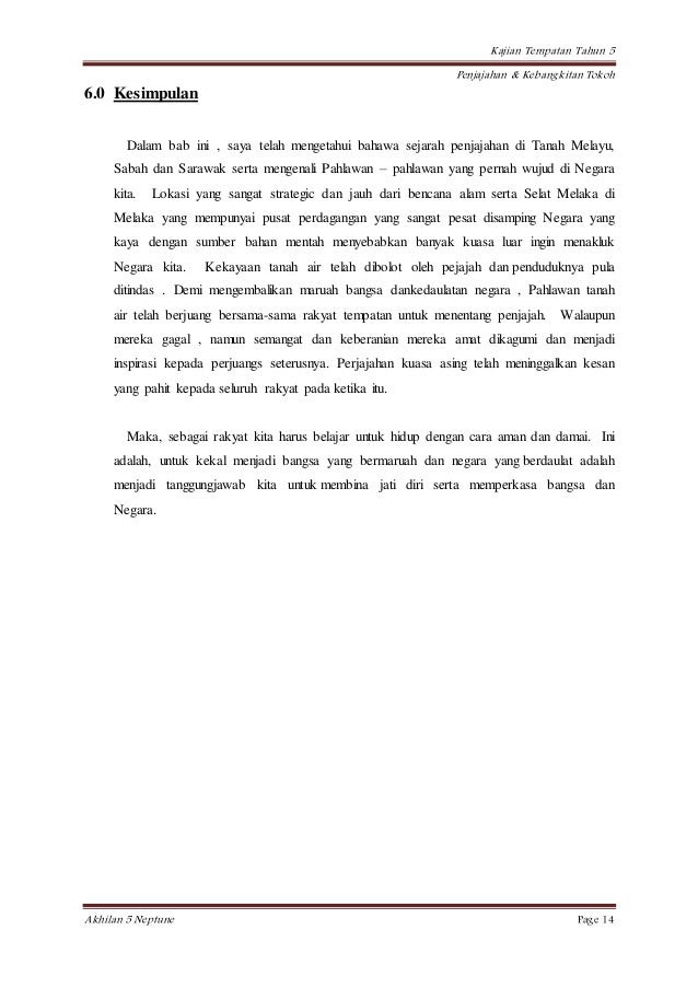 Contoh Buku Skrap Biodata Diri Surat Dd