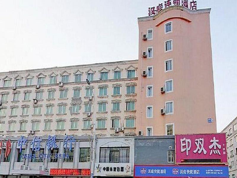 Hanting Hotel Shenyang Sujiatun Railway Station Branch Reviews