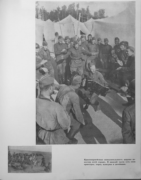 The Red Army in 1936, photo 39