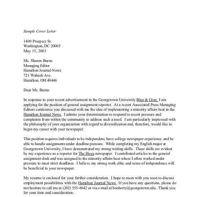 Sample cover letter georgetown cheap dissertation proposal editor website for university