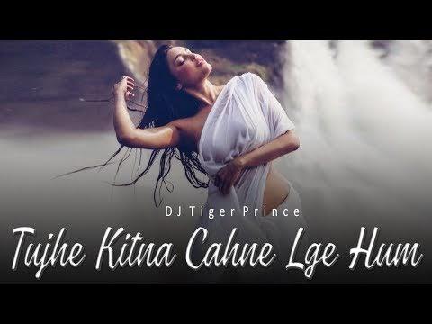 Dil Ibadat Ringtone Download