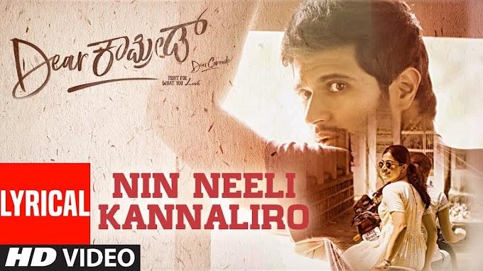 Nin Neeli Kannaliro Lyrics – Dear Comrade - Gowtham Bharadwa Lyrics
