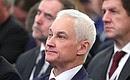 Помощник Президента Андрей Белоусов напленарном заседании съезда Российского союза промышленников ипредпринимателей.