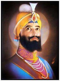 Guru Gobind Singh Sahib Ji (1667-1708).jpg