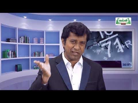 11th Maths கணிதத் தொகுத்தறிதல் Kalvi TV
