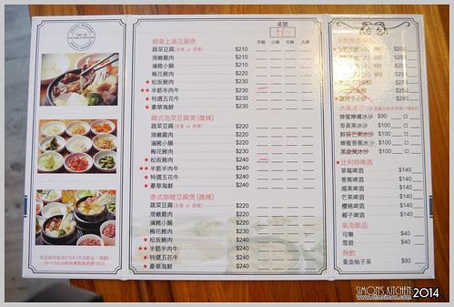 豆腐35 03