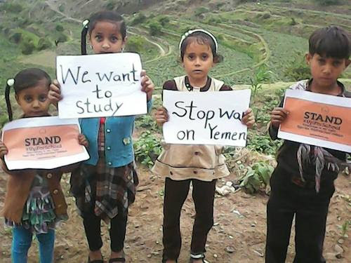 Yemeni children stand #UpForSchool_2